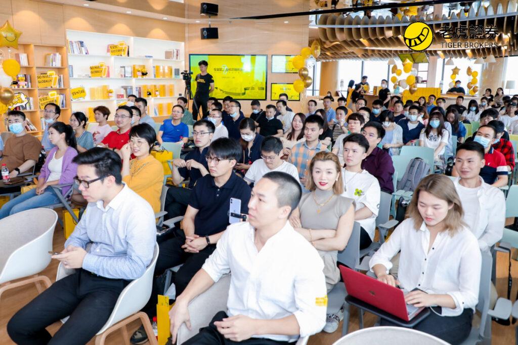 021,老虎证券7周年庆典open