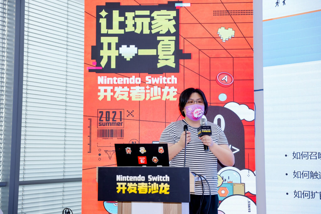 腾讯与任天堂公司联合举办的Nintendo Switch开发者沙龙在LibraSpace举行
